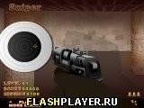 Игра Чемпионат снайперов - играть бесплатно онлайн