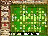 Игра Фермеры в огне - играть бесплатно онлайн