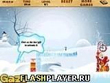 Игра Новогодние подарки - играть бесплатно онлайн