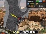 Игра ATV Блиц - играть бесплатно онлайн