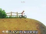 Игра Горный велосипед - играть бесплатно онлайн