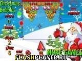 Игра Рождественские пузыри - играть бесплатно онлайн