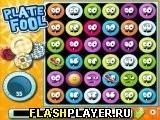 Игра Глупые тарелки - играть бесплатно онлайн