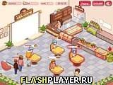 Игра Ресторанный бизнес - играть бесплатно онлайн