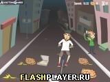 Игра Фрат бой и велогонки - играть бесплатно онлайн