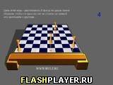 Игра 1 - играть бесплатно онлайн