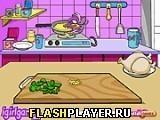 Игра Королевское ранчо: Куриная запеканка - играть бесплатно онлайн