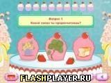 Игра Быстрые кексы - играть бесплатно онлайн