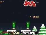 Игра Новогодняя ночь для Санты - играть бесплатно онлайн