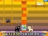 Игра Котята на качелях - играть бесплатно онлайн