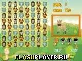 Игра Найди это животное - играть бесплатно онлайн