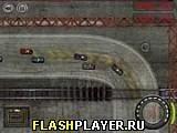 Игра Смертельный дрифт - играть бесплатно онлайн