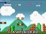 Игра Супер братья Марио: Уровень 1 - играть бесплатно онлайн