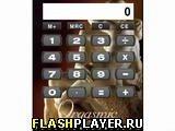 Игра Неугомонный калькулятор - играть бесплатно онлайн