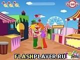 Игра Поцелуй клоуна - играть бесплатно онлайн