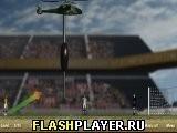 Игра Футбольный профи - играть бесплатно онлайн