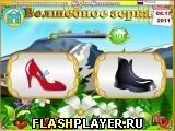 Игра Волшебное зеркало - играть бесплатно онлайн