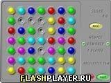 Игра Absolutist Передвижения - играть бесплатно онлайн