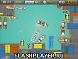 Игра Пришвартуй мою лодку - играть бесплатно онлайн