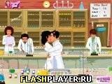 Игра Поцелуй на химии - играть бесплатно онлайн