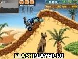 Игра Гром на дороге - играть бесплатно онлайн