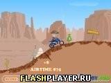 Игра Ковбой-байкер - играть бесплатно онлайн