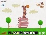 Игра Собаки - играть бесплатно онлайн