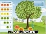 Игра Фруктопад - играть бесплатно онлайн