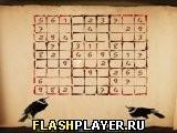Игра Судоку – Прекрасный разум - играть бесплатно онлайн