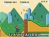Игра Марио BMX - играть бесплатно онлайн