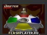 Игра Дрифтер декодер - играть бесплатно онлайн