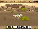 Игра Наездница Дженис - играть бесплатно онлайн