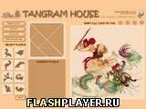 Игра Танграмовый дом - играть бесплатно онлайн