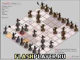 Игра Китайские шахматы - играть бесплатно онлайн