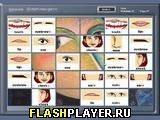 Игра Меморина - части лица - играть бесплатно онлайн