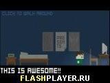 Игра Пафос - играть бесплатно онлайн
