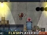 Игра Советский байк – Из России с любовью - играть бесплатно онлайн