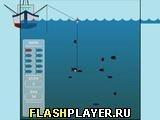 Игра Морская рыбалка - играть бесплатно онлайн