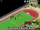Игра Война старшеклассников - играть бесплатно онлайн