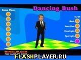Игра Танцующий Буш - играть бесплатно онлайн