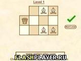 Игра Шахматная головоломка - играть бесплатно онлайн