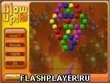 Игра Взорви 2 - играть бесплатно онлайн