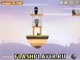 Игра Свергни короля - играть бесплатно онлайн