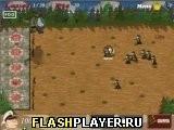 Игра Сумасшедшая битва - играть бесплатно онлайн