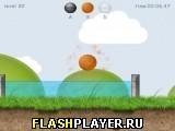 Игра Превращение - играть бесплатно онлайн