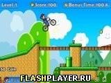 Игра Марио BMX 2 - играть бесплатно онлайн