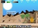 Игра Шарик-мумия - играть бесплатно онлайн