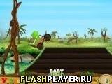 Игра Маленький динозавр - играть бесплатно онлайн