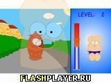 Игра Наполни парня - играть бесплатно онлайн