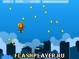 Игра Вокруг света - играть бесплатно онлайн